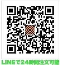 南風酒場Jahmin' LINE