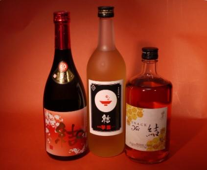 三種のオリジナルボトル【結】
